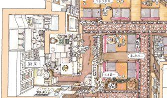 あの看板猫のいるお店「新宿カフェ アルル」